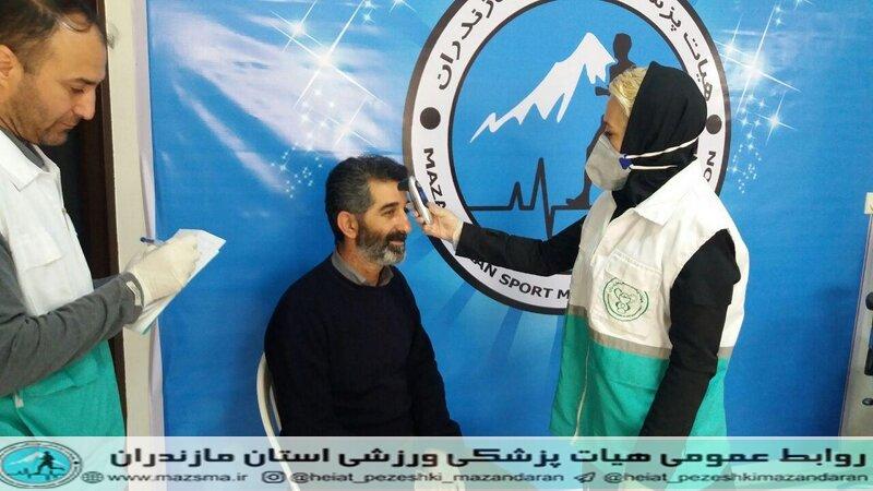 /گزارش تصویری/ تست کرونا کارکنان هیات پزشکی ورزشی استان توسط کادر پزشکی ورزشی هیات