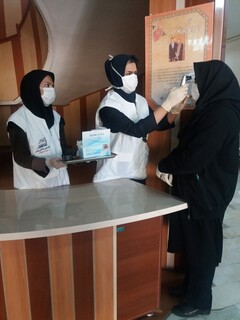 پایش سلامت کارکنان اداره کل ورزش و جونان - چهار محال وبختیاری
