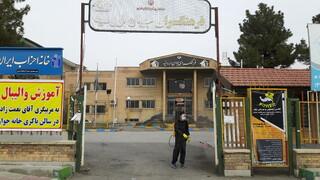 گند زدایی و ضدعفونی کردن فرهنگسرای خانه جوان ارومیه