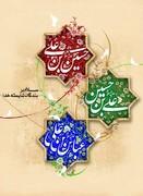 ولادت أمام حسین (ع) و حضرت ابوالفضل مبارک