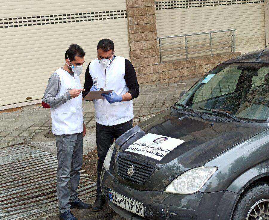 بازرسی و نظارت بر باشگاه ها و اماکن ورزشی توسط هیات پزشکی ورزشی استان اصفهان
