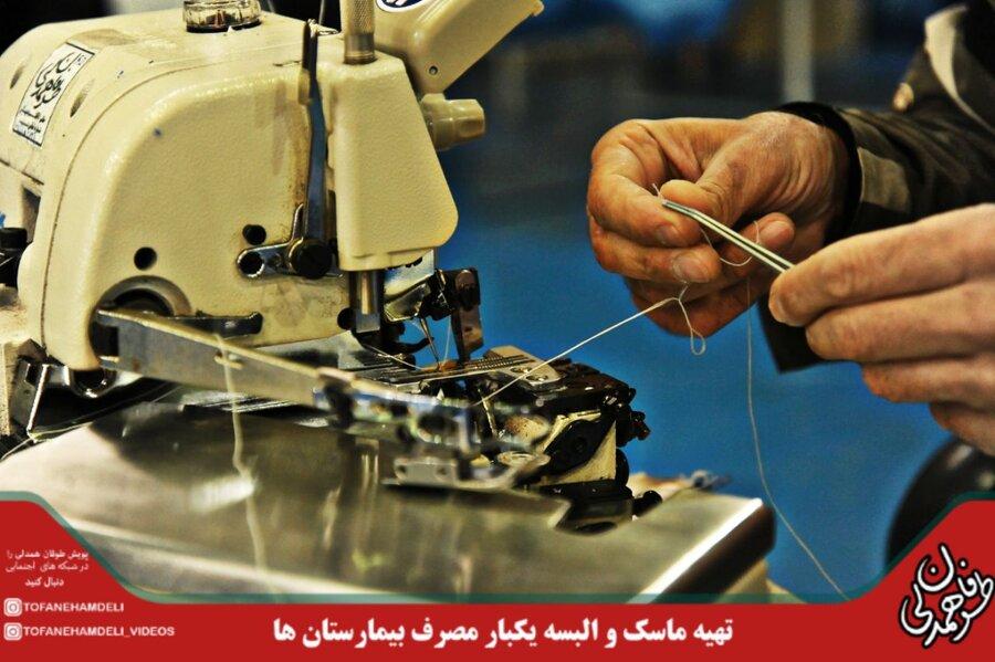بازدید رئیس هیات پزشکی ورزشی اصفهان از گارگاه تهیه ماسک و البسه پزشکی
