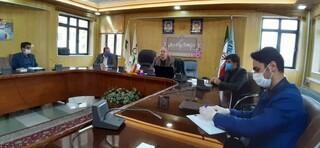 نخستین جلسه شورای مرکزی