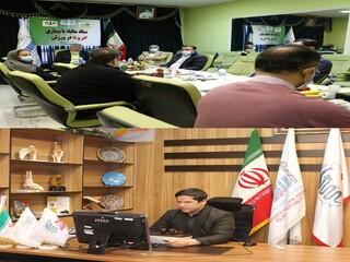 استان فارس / ویدئو کنفرانس