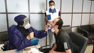 تست PCR تیم شاهین بوشهر
