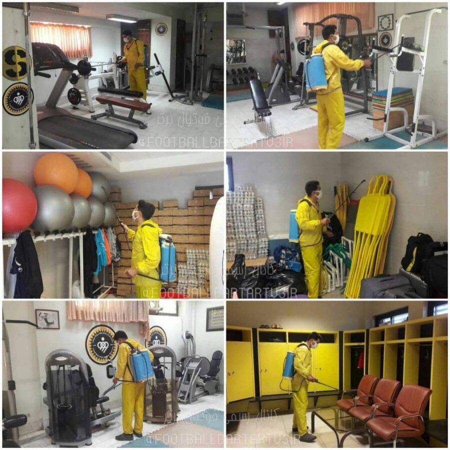 اجرای پروتکل بهداشتی در باشگاه سپاهان