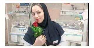 اولین شهید مدافع سلامت استان هرمزگان
