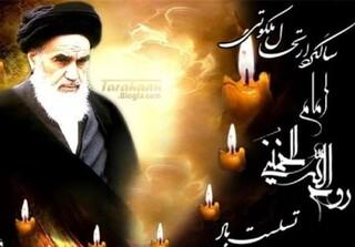 سالگرد ارتحال ملکوتی امام خمینی وقیام 15 خردادتسلیت باد