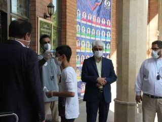دبیرستان انرژی اتمی مشهد