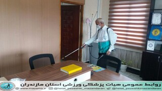 / گزارش تصویری / سم پاشی و ضد عفونی کردن اداره ورزش و جوانان و خانه ژیمناستیک مرکز استان