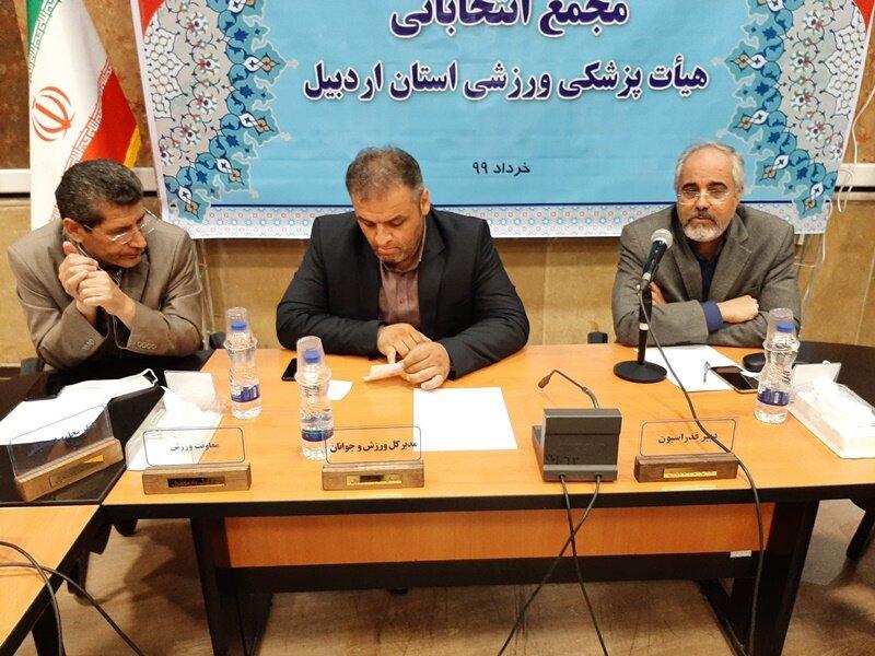مسجدی، دبیر فدراسیون پزشکی ورزشی در مجمع انتخابات
