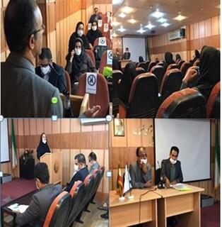 جلسه فدراسیون پزشکی ورزشی وهیات پزشکی ورزشی استان تهران