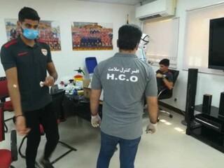 مرحله دوم تست کرونا  تیم فولاد نوین در استان خوزستان