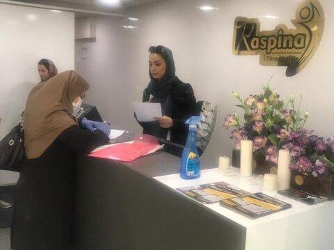 بازرسی ستاد نظارت - چهار محال وبختیاری