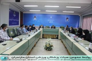 جلسه هماهنگی بازگشایی اماکن ورزشی مازندران برگزار شد
