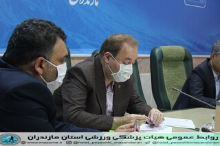 / گزارش تصویری/ ستاد مرکزی نظارت بر سلامت اماکن ورزشی مازندران