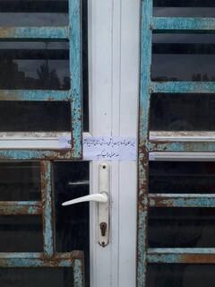 شهرداری تبریز