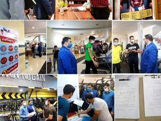 مرحله دوم بازرسی از باشگاه های ورزشی شهرستان تربت حیدریه