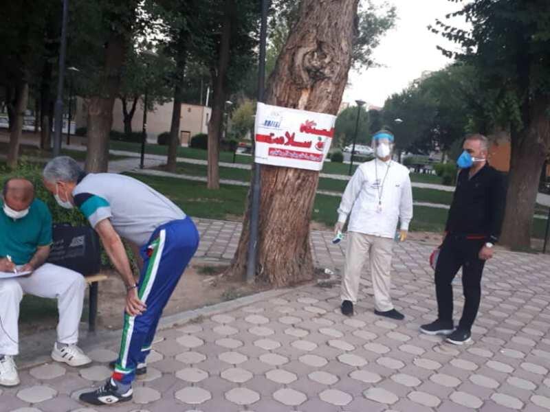 تست تب سنجی هیات پزشکی استان چهار محال و بختیاری