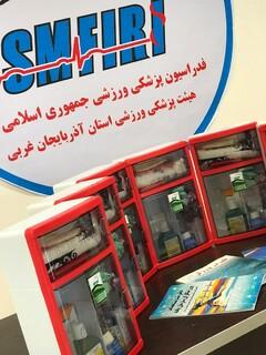 تحویل جعبه کامل کمک های اولیه به تعدادی از هیئتهای ورزشی آذربایجان غربی