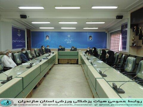 دومین جلسه ستاد کل نظارت بر سلامت باشگاهها و اماکن ورزشی مازندران (1).JPG