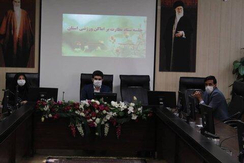 جلسه ستاد نظارت بر سلامت اماکن ورزشی استان زنجان