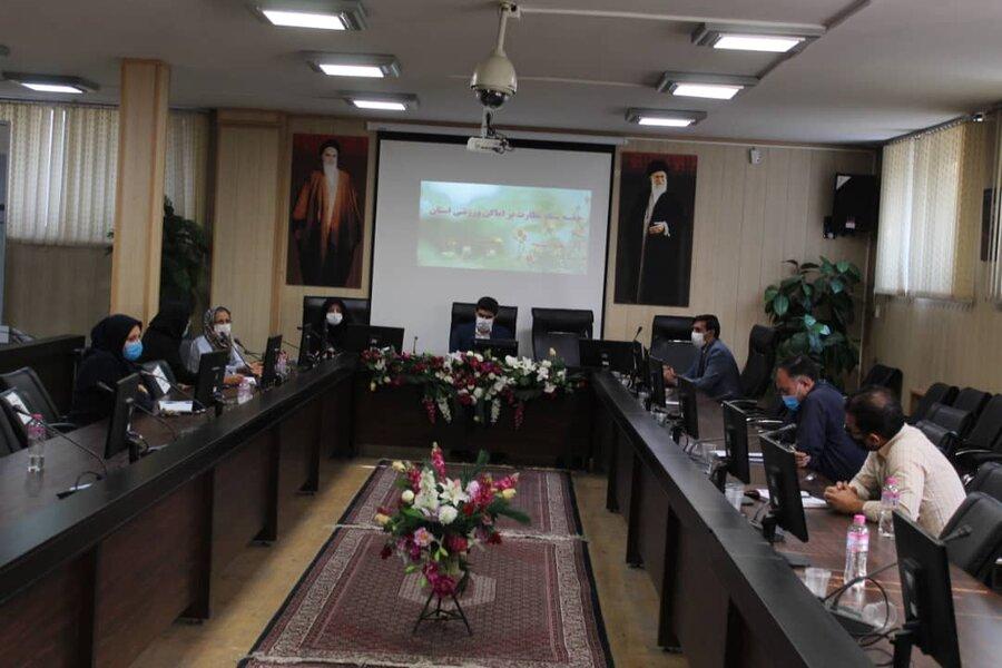 ♦️دومین جلسه ستاد نظارت برسلامت اماکن ورزشی استان زنجان برگزار شد