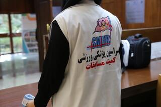 مراسم تجلیل از رزمندان وزارت ورزش و جوانان