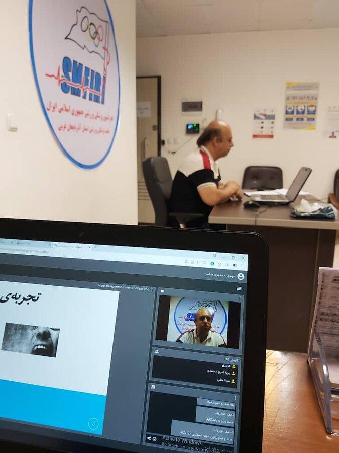 برگزاری وبینار تخصصی مدیریت خشم در آذربایجان غربی