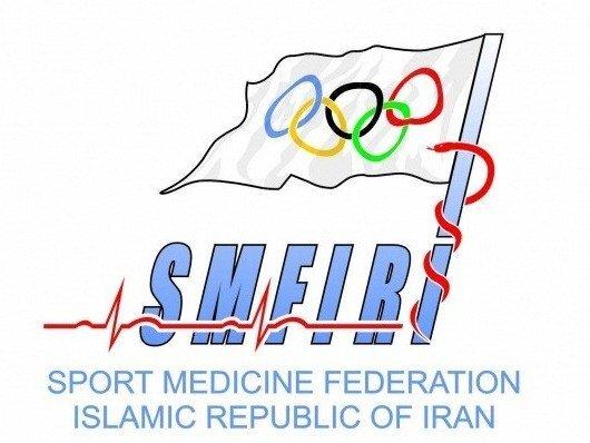 رتبه برترهیات پزشکی ورزشی استان بوشهر در نظارت بر سلامت اماکن ورزشی