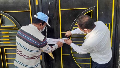 بازدید از اماکن ورزشی استان ایلام همزمان با پیک سوم کرونا
