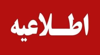 باشگاه ها و اماکن ورزشی استان البرز تا ۲۳ آبان تعطیل شدند