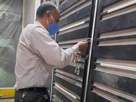 به علت عدم رعایت دستورات بهداشتی ستاد کرونای استان خوزستان انجام شد