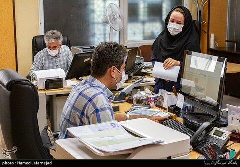 ماسک در اداره
