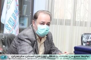 / تقدیر و تشکی رئیس هیات پزشکی ورزشی استان از اعضا هیات /