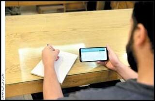 قرنطینه و مشکلات پیش روی دانش آموزان و دانشجویان
