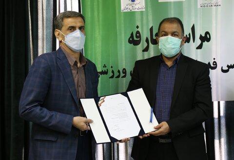 مراسم تودیع دکتر محمد اسد مسجدی و معارفه دکتر غلامرضا نوروزی رئیس فدراسیون پزشکی ورزشی
