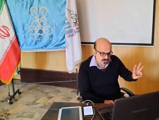 دومین وبینار آموزشی استان البرز
