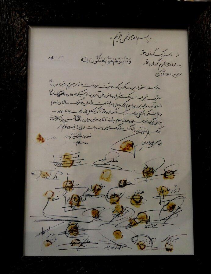 تصویر میثاق نامه رزمندگان اسلام در شب عملیات کربلای 5