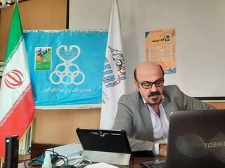 وبینار آموزشی مکمل ها در ورزش