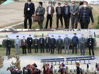 نظارت بر مسابقات کورس اسبدوانی پاییزه استان گلستان