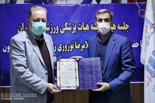 جلسه هیات رئیسه هیات پزشکی ورزشی مازندران با حضور دکتر نوروزی، رییس فدراسیون