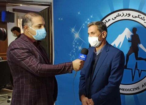 هیات رئیسه هیات پزشکی ورزشی مازندران با حضور دکتر غلامرضا نوروزی ریاست فدراسیون