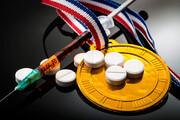 آموزش دوپینگ اولین اقدام در راه مبارزه با دوپینگ