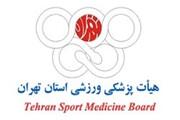 افزایش درصد آماربانوان ورزشکار استان تهران