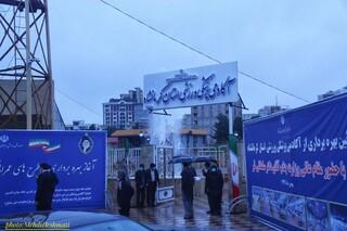 آکادمی پزشکی ورزشی کرمانشاه