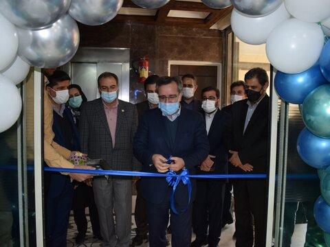 افتتاحیه مرکز حرکات اصلاحی قم