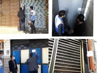 پلمپ 8 باشگاه ورزشی در رامهرمز خوزستان