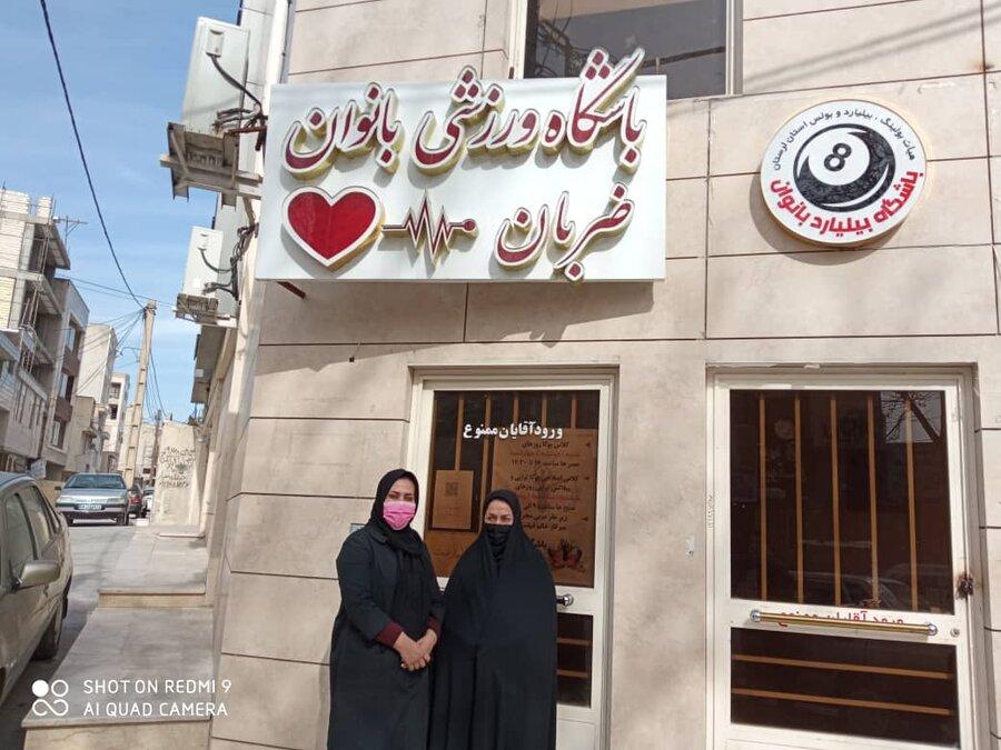 بازرسی از باشگاهها و اماکن ورزشی استان لرستان