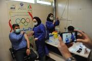 بازتاب خبری واکسیناسیون ورزشکاران المپیکی در سیما(۲)